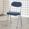 胜芳折叠椅批发 网红折叠椅 餐椅 大背椅 天坛椅质量折叠椅 家用会客椅  电脑椅 办公椅 培训椅 会议椅 华特家具