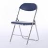 胜芳折叠椅批发 塑料折椅 107折椅 外贸椅 记者椅 写字板椅 折叠椅 家用会客椅 电脑椅 办公椅 培训椅 会议椅 华特家具