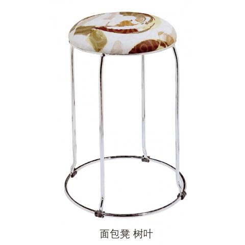 胜芳批发  面包凳 圆凳子   不锈钢 实心架 五金 换鞋餐凳  网红  现代简约 家用  梦阳家具