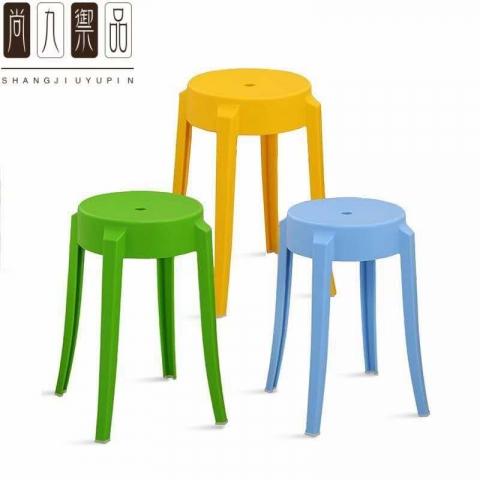 胜芳家具批发 休闲凳 伊姆斯 创意椅 塑料凳 设计师椅 咖啡椅 时尚简约 洽谈椅 休闲椅 伊姆斯椅子 餐厅家具 休闲家具 扣椅 永萱家具