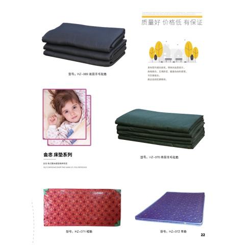 胜芳床垫批发 折叠床垫 床垫 单人床 双人床垫 高低床垫 午休床垫 行军床垫 简易床垫 铁质板床垫 床垫批发 会忠家具