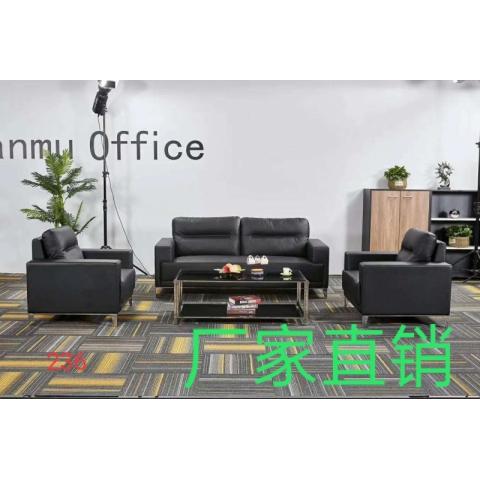 胜芳办公沙发批发 简约现代洽谈 接待室 商务 办公沙发 个性 创意休闲 办公室  群逸家具