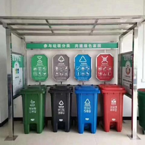 胜芳垃圾分类亭 批发 分类架子 新垃圾分类四分类三分类 垃圾棚 候车亭 垃圾收集点 垃圾投放点  垃圾站  垃圾屋