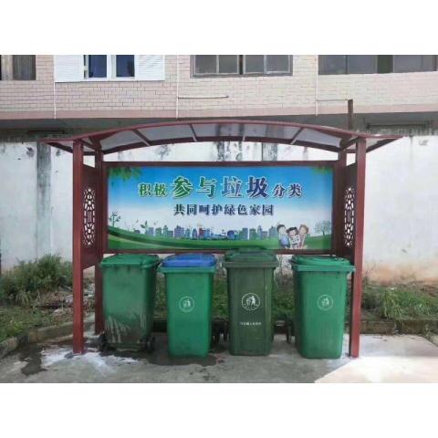 胜芳垃圾分类亭 批发 分类架子 新垃圾分类四分类三分类 垃圾棚 候车亭 垃圾收集点 垃圾投放点 垃圾回收亭 垃圾站  垃圾屋