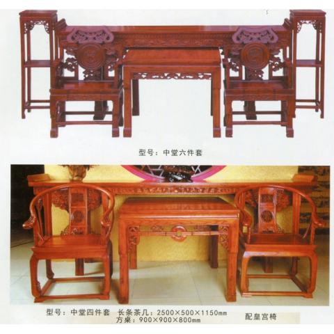 胜芳茶几批发 实木茶几 客厅家具 储物柜 简约 家用茶几 桌台 双全实木家具