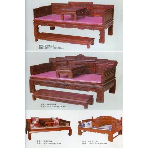 胜芳沙发批发 沙发 实木 现代简约 客厅 小户型 中式家具 冬夏两用 现代简约 双全实木家具