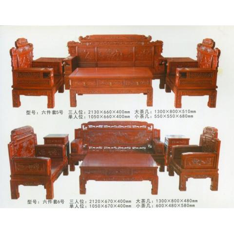 胜芳沙发批发 沙发 实木 现代简约 客厅 沙发组合 小户型 中式家具 冬夏两用 现代简约 双全实木家具
