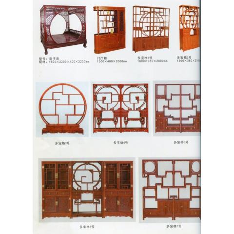 胜芳博古架批发 客厅家具 中式 列架 货架 茶叶柜 展示架 置物架 博古架 双全实木家具