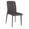 胜芳餐椅批发 软包椅 伊姆斯椅 咖啡椅 太阳椅 月亮椅 时尚椅 休闲椅 懒人椅 餐椅 轻奢家具 意式风格 卧室家具 欣荣家具