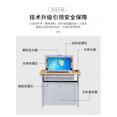 翻转电脑桌