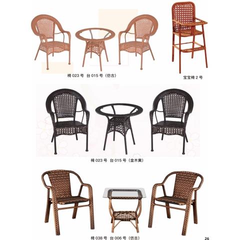 胜芳家具批发 吊篮 摇椅 藤椅 沙发 套凳 餐桌餐椅 恰谈桌椅 主题酒店椅 休闲家具 室内家具 阳台家具  恒强家具