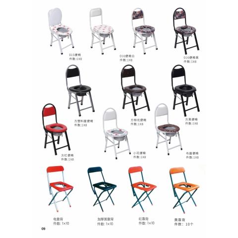 胜芳批发坐便椅 坐便器 老人坐便凳 孕妇坐便凳 折叠坐便凳 马桶椅 厕所家具 卫生间家具 浴室家具 春生家具