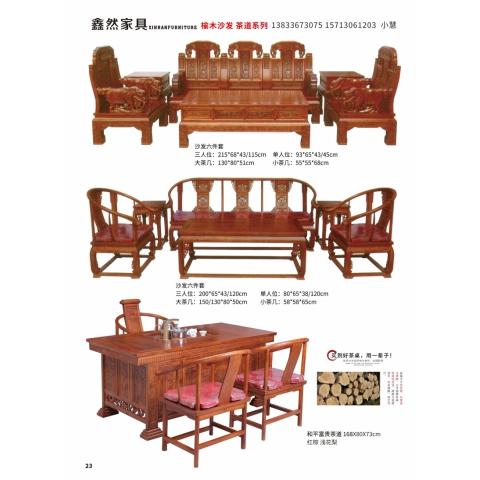 胜芳茶道桌批发 茶桌椅组合 茶几 茶道桌 泡茶桌 茶艺桌 功夫茶桌 茶台桌 鑫然家具