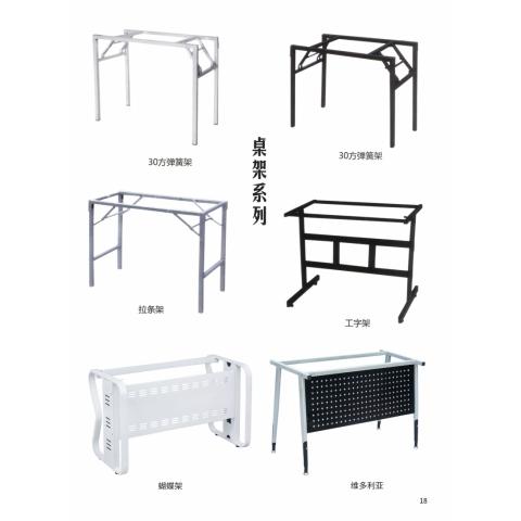 胜芳桌子批发 餐桌,圆桌,培训桌,桌架  海涛家具