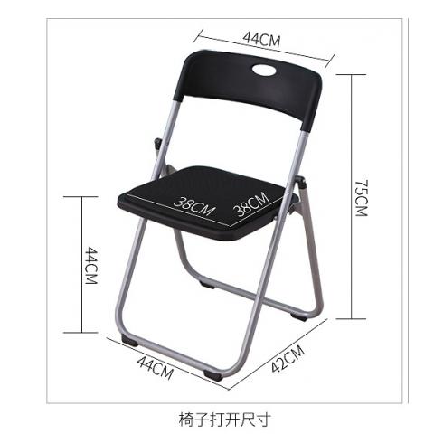 胜芳培训椅批发 摞椅 桥牌椅 办公椅 折椅批发 培训椅 记者椅 折叠椅 电脑椅 红日家具