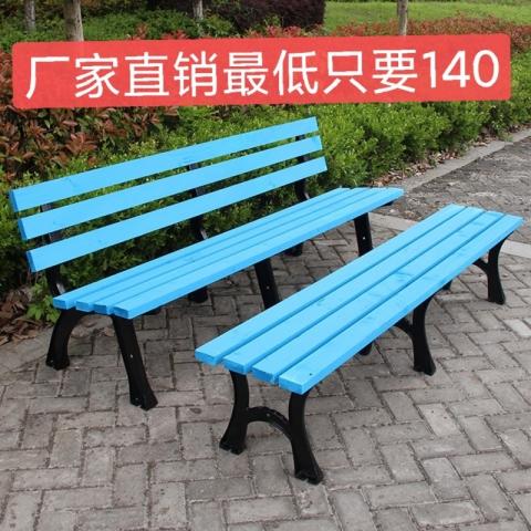 胜芳公园椅批发 公园椅厂家 户外排椅 室外座椅公共椅 长条凳 户外长条椅 公园椅 户外休闲椅 铸铁椅子 实木木靠背椅 公园排椅 围树椅 户外长条凳