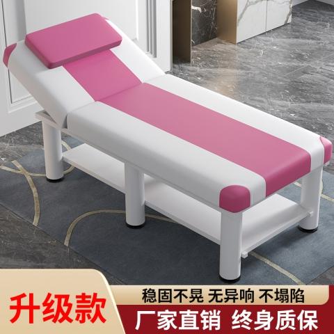 胜芳美容床批发 美容床 美容院专用按摩床 推拿床 家用理疗床 带洞折叠纹绣美体火疗床 维嘉隆家