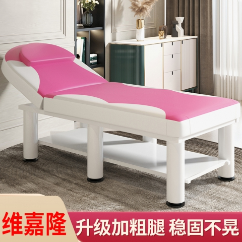胜芳美容床批发 美容床 清仓美容院专用床 全套折叠中医推拿按摩床 带洞家用艾灸理疗床 维嘉隆家