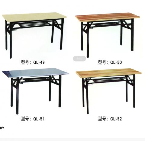 胜芳餐桌椅批发 折叠桌 长方形培训桌 学习书桌 洽谈桌 会议桌 简易餐桌 休闲桌  强利家具批发