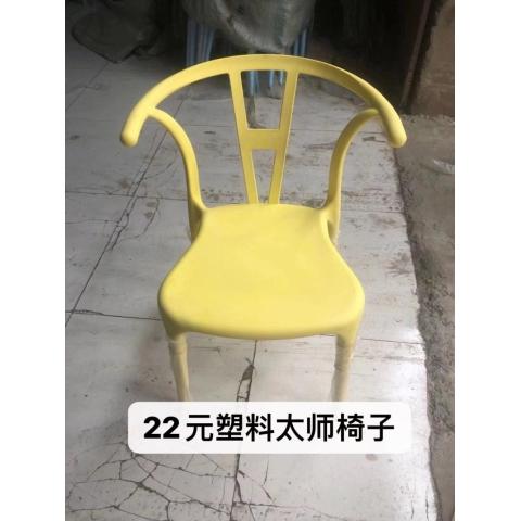 胜芳椅子批发 胜芳特价家具批发 胜芳库存家具批发 塑料椅 太师椅 休闲椅  特价椅子 库存椅子 峥峰家具