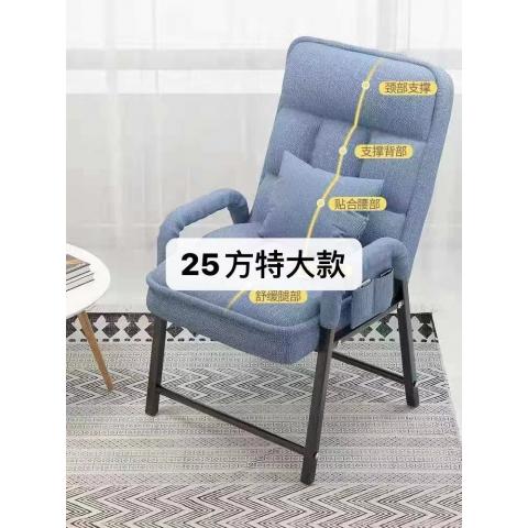 胜芳休闲椅批发 特价休闲椅 库存休闲椅 休闲椅 电竞椅 椅子 靠背 家用 电脑椅 舒适 久坐 懒人 休闲 电竞座椅 可躺 可睡 沙发椅