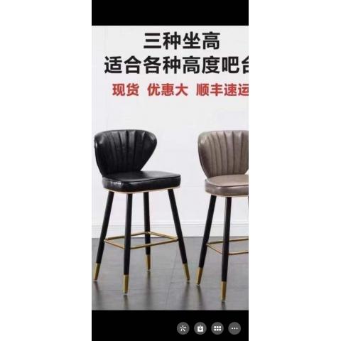 胜芳家具批发 酒吧椅 实木吧椅 升降吧椅 美容美发椅 铁艺吧椅 复古式吧椅 KTV吧椅 百信家具