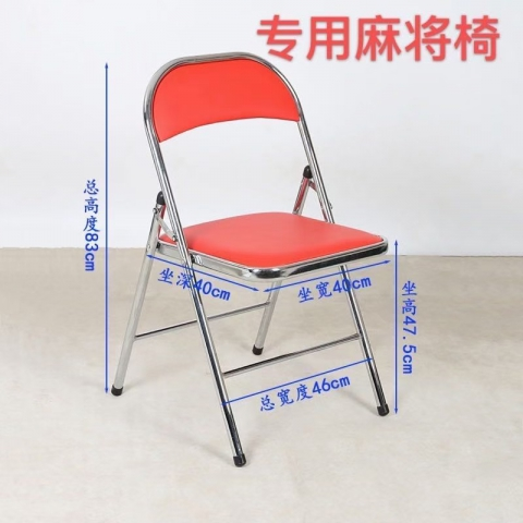 胜芳折叠椅批发 培训椅椅 家用麻将椅 简约会议椅 靠背椅 职员椅 四腿椅子 棋牌椅 老板椅 电脑椅 皮革办公椅 透气网布椅 同兴威家具