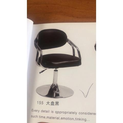 胜芳各种酒吧椅批发 特价吧椅 库存吧椅 酒吧椅 实木吧椅 升降吧椅 美容美发椅 铁艺吧椅 复古式吧椅 KTV吧椅 峥峰家具