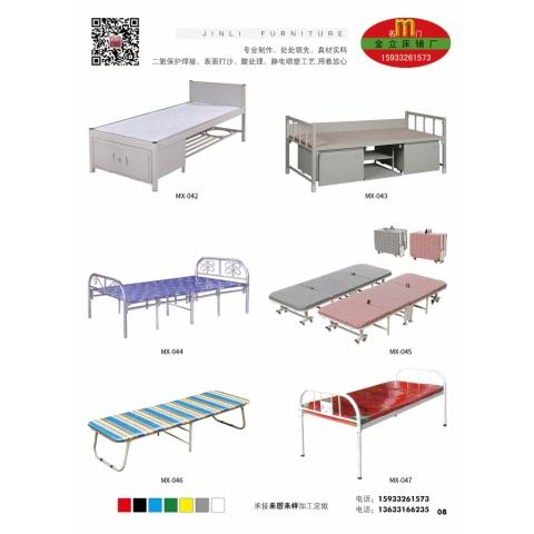 胜芳高低床 上下床 单人上下床 双层床 宿舍床 员工床 公寓床 学生床 宿舍家具 学校家具 卧室家具批发
