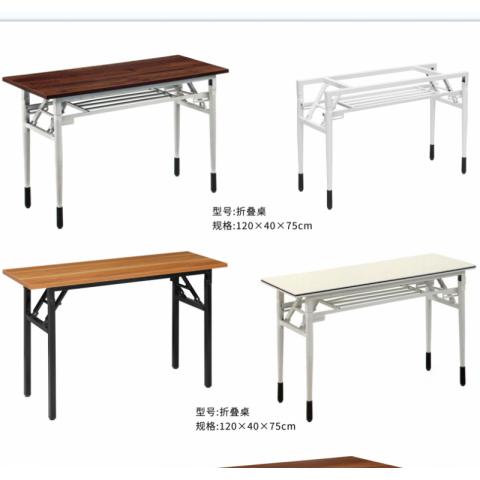 胜芳五金铁艺桌架 不锈钢桌架 餐厅桌架 折叠桌 餐台支架 餐桌脚 书桌桌架 折叠桌架 办公钢架 办公家具 简易家具 泰瑞家居