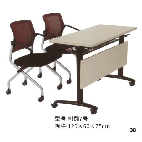胜芳折叠桌批发 简易折叠餐桌 小户型家用折叠饭桌 长条桌 长条折叠桌 帮成家具