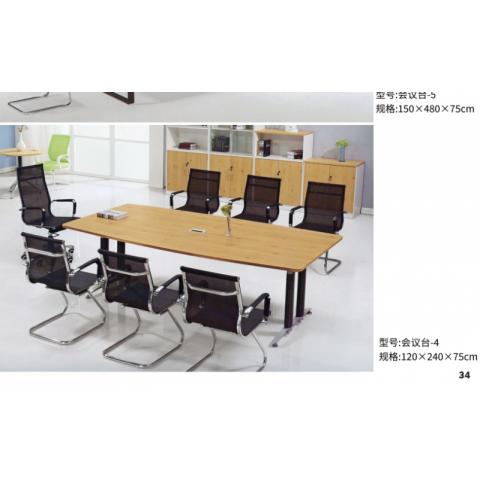 胜芳会议桌批发 办公椅 办公台 老板桌 老板台 总裁桌 经理桌 档案柜主管桌 大班桌 办公家具 帮成家具