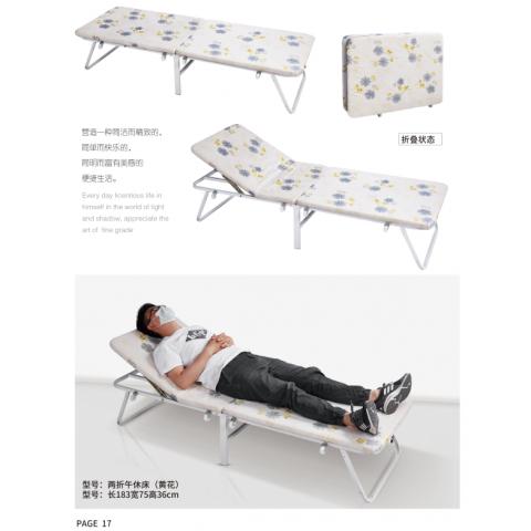胜芳床铺批发 折叠床 单人床 双人床 高低床 午休床 行军床 简易床 铁质板床 金诺家具