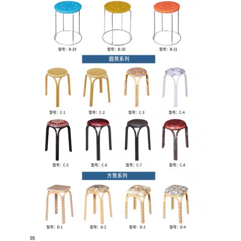 胜芳批发 圆凳子 方凳 网红 现代简约 家用 不锈钢 实心架 五金 换鞋餐凳 金瑞家具