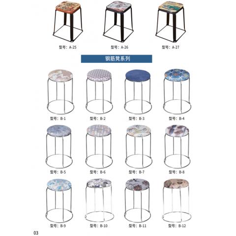 胜芳铁腿凳子批发 四腿凳子 铁质凳子 套凳 方凳 简易家具 金瑞凳业