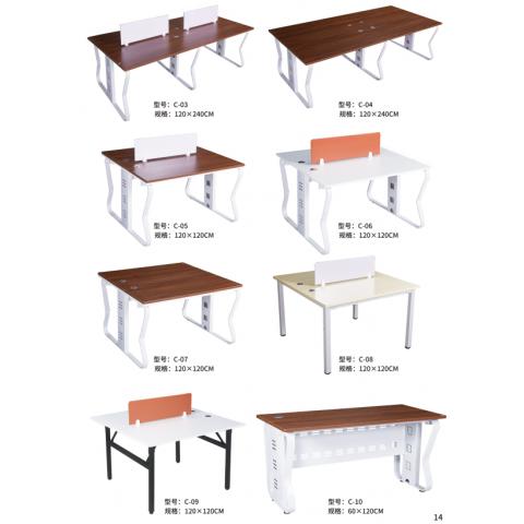 胜芳桌架批发 办公桌架 书桌桌架 折叠桌架 办公家具 书房家具 桌子支架 培训桌架 宏发家具