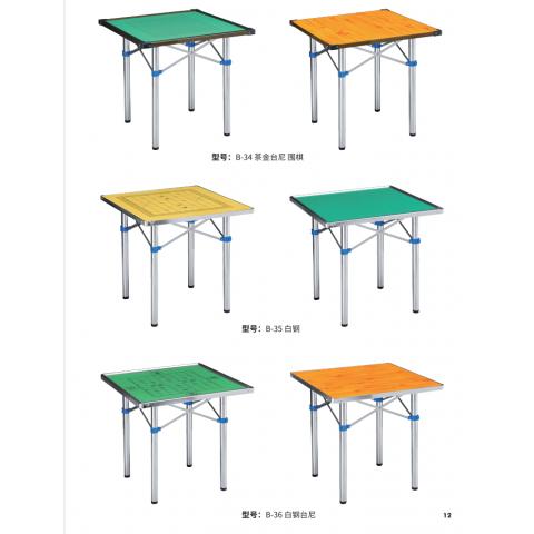 胜芳麻将桌桌面_麻将桌桌面批发  麻将桌批发  中亮家具