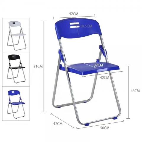 胜芳折叠椅批发  塑料网椅  胜芳折椅批发 折叠椅 家用会客椅 餐椅 电脑椅 桥牌椅 莲轩家具