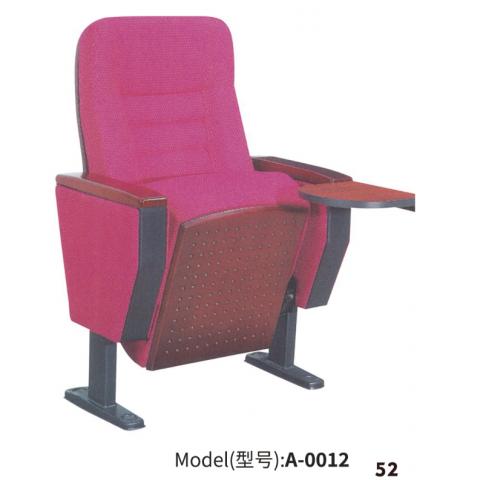胜芳礼堂椅批发 礼堂椅 影院椅 歌剧院椅 学校椅 阶梯教室椅 报告厅椅 排椅 会议椅 永德家具