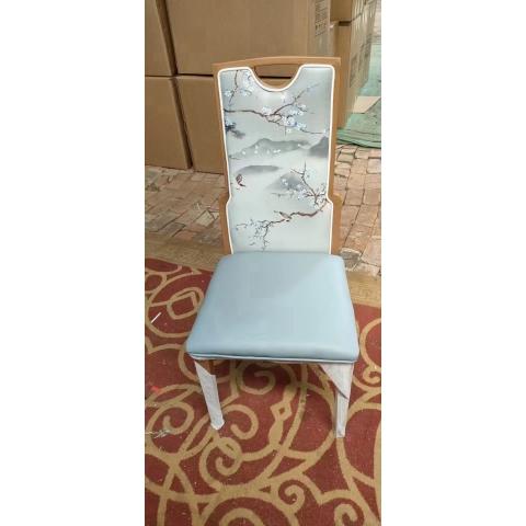 胜芳休闲椅批发 软包椅 轻奢洽谈桌椅 售楼处桌椅 公司接待桌椅 北欧椅 商务接待桌椅 谈判桌椅 会客桌椅 咖啡桌椅组合 北欧现代餐椅沙发椅 田丰家具